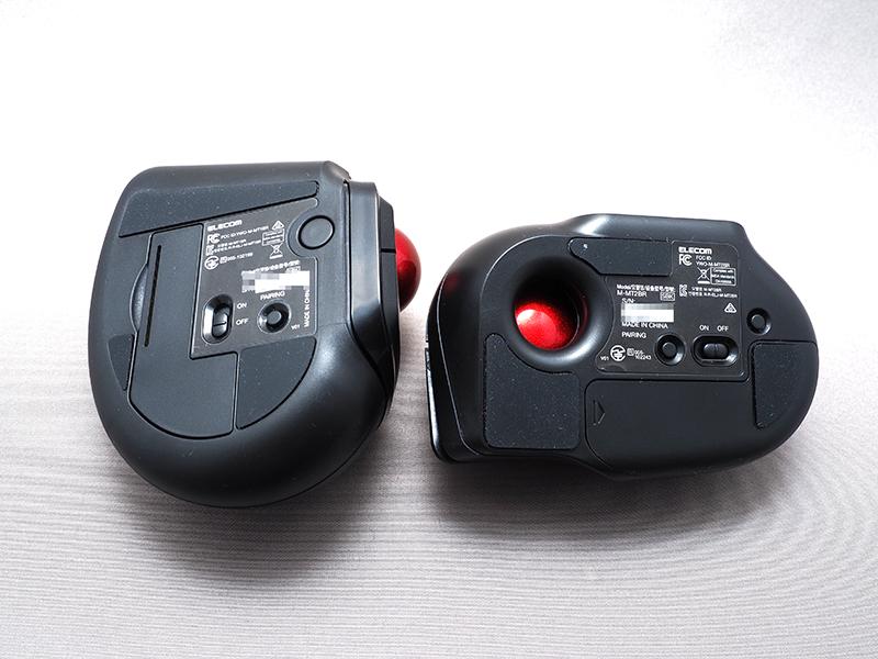 裏面に電源ボタンと、Bluetoothのペアリングボタン。親指タイプは、ボールの取り外しボタンも