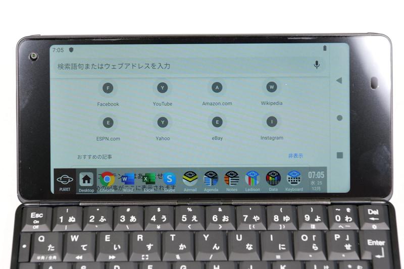 画面下部には「App Bar」というランチャーがあり、アプリ使用中でもキー操作で呼び出せる
