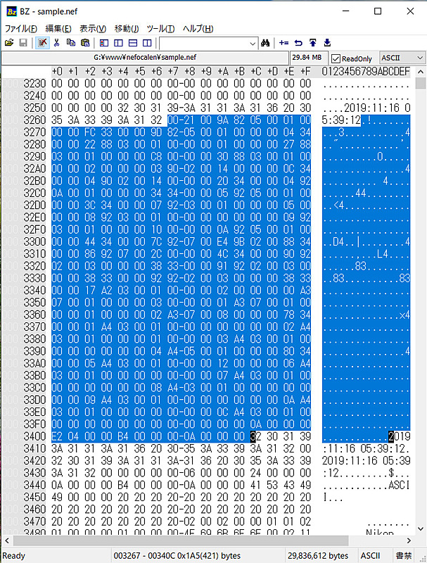 NEFファイルをバイナリエディタで開いたところ。選択しているあたりがExifの各種情報が格納されている部分。実際には1つのTIFF/NEFファイルには複数のExifが含まれていることがある