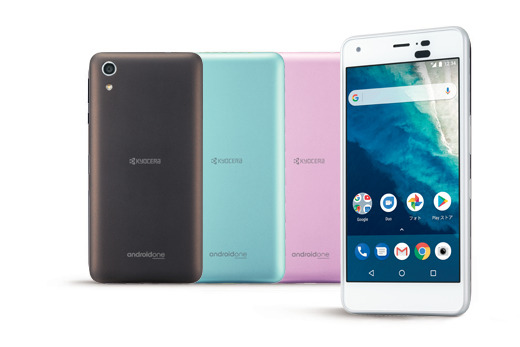 Android One S4