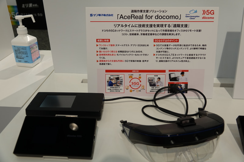 AceReal for docomoAceReal for docomo