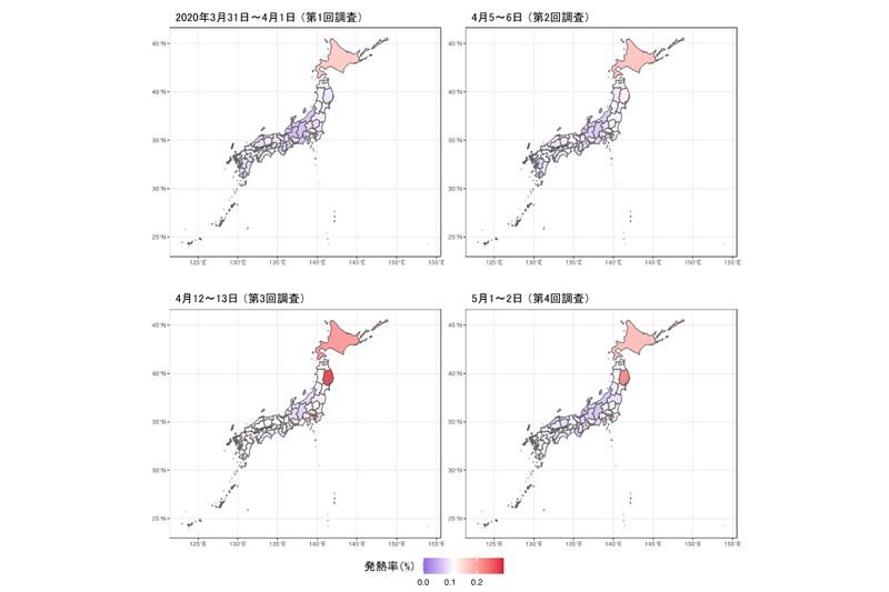 37.5度以上の発熱が4日間以上続いていると答えた人の割合(凡例の白色は全国調査第3回における都道府県平均)