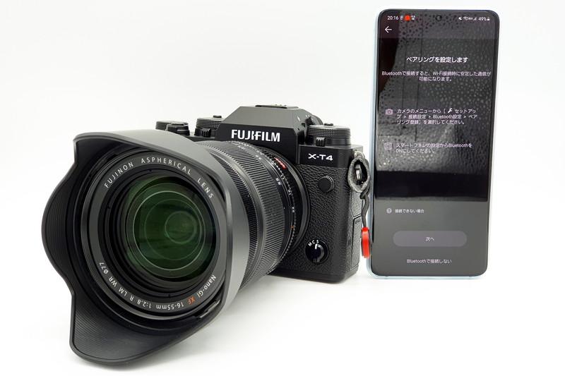 富士フイルムのX-T4とスマートフォンアプリを連携させる