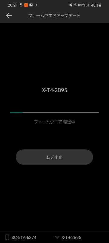 スマートフォンにダウンロードした更新データをカメラにWi-Fiで転送