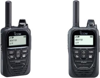 アイコム IP500H