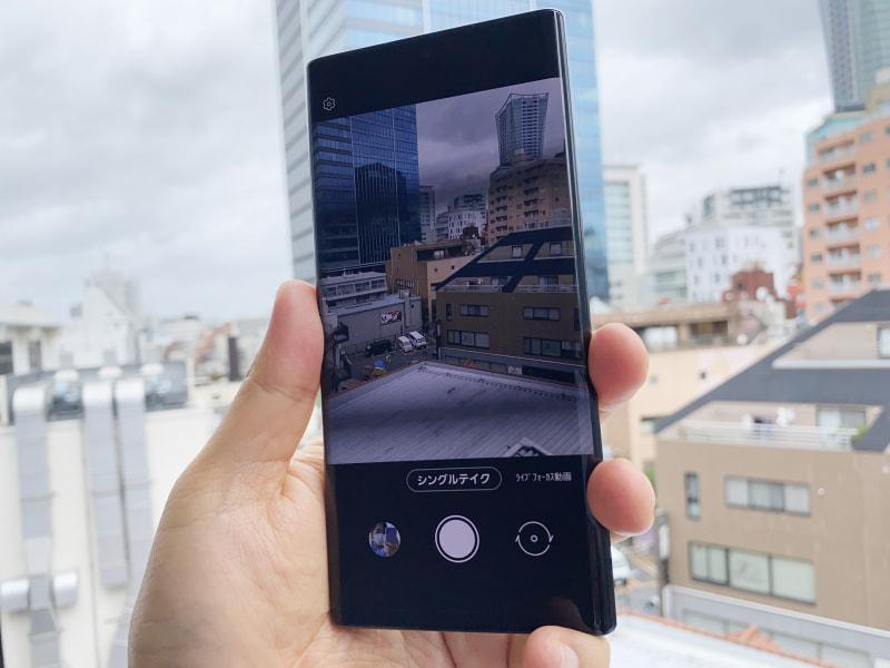 6月3日のアップデートで、Galaxy S20シリーズの一部機能が、Galaxy Note10+にも搭載されるようになった