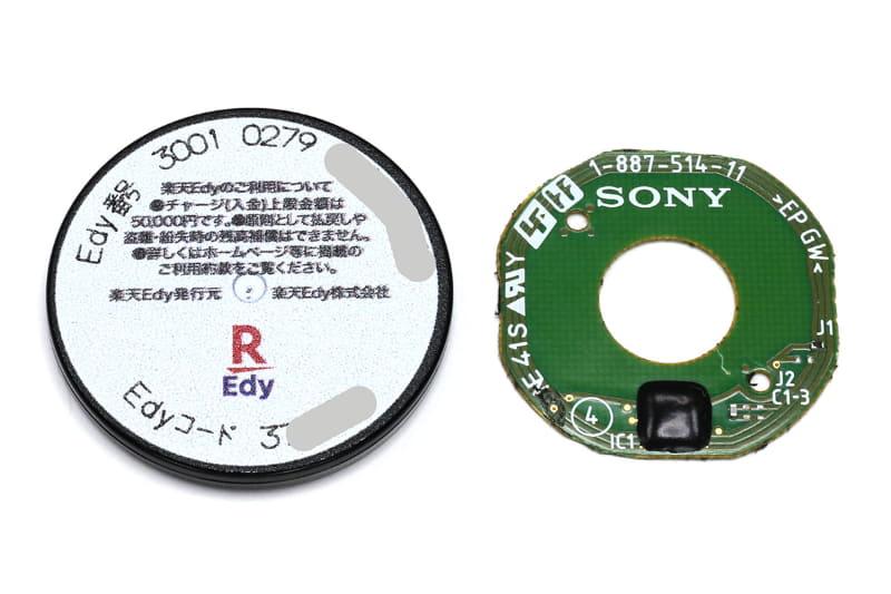 """コイン型Edyから取り出したFeliCaチップ搭載基盤だッ!!! 基盤の直径は25mmで、厚さは0.4mm(FeliCaチップがモールドされた最厚部は1.1mm)だゼ!!! わー""""SONY""""ってプリントしてあるゥ〜♪"""