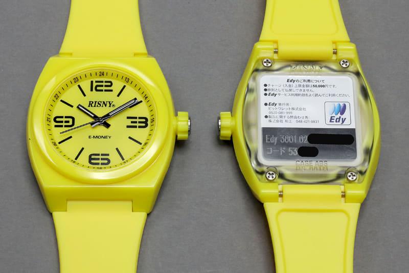 フツーのクォーツ腕時計にEdyを内蔵したのがリスニーだゼ〜!!! 中には前出のと同じっぽい四角い樹脂ケース入りFeliCaチップ搭載基盤が入ってるっぽいゾ!!!