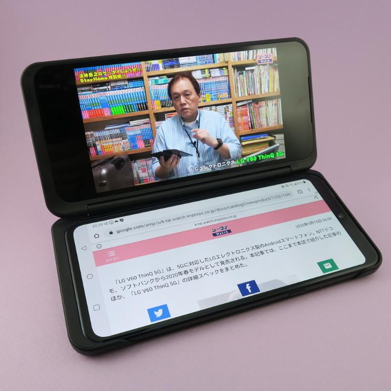 LGデュアルスクリーンを使い、片方に動画、もう片方にWebページなどの表示することができる
