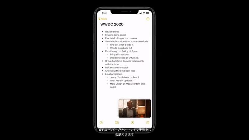 他のアプリを利用しながら動画再生やFaceTime通話が可能に