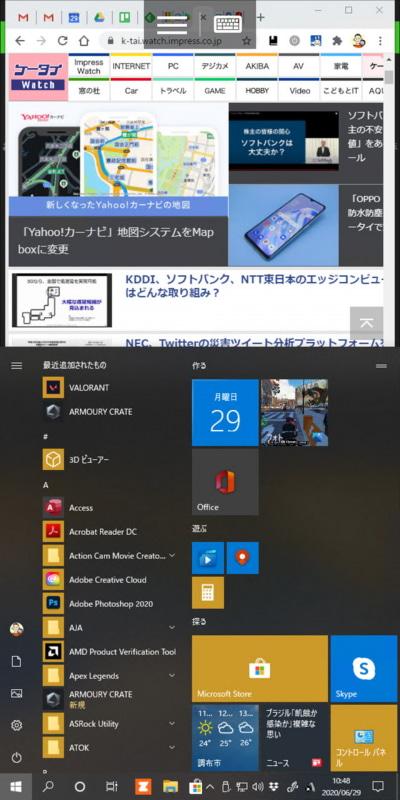 Windowsのデスクトップを表示したところ