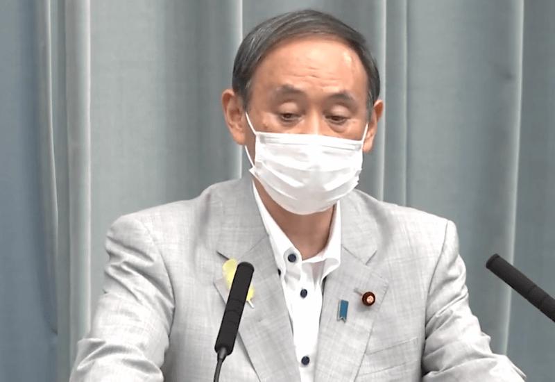 菅義偉内閣官房長官の会見の様子(首相官邸ホームページより)