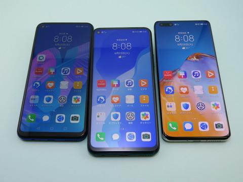 6月に国内向けに発表された「HUAWEI P40 lite E」(左)、「HUAWEI P40 lite 5G」(中央)、「HUAWEI P40 Pro 5G」(右)の3機種