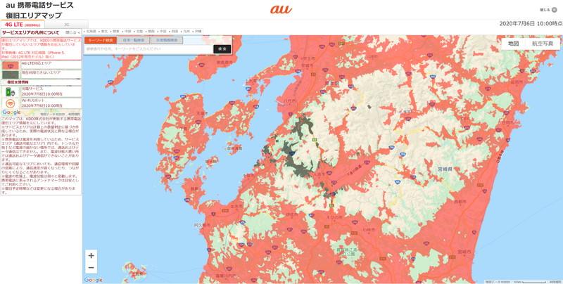 auの復旧エリアマップ