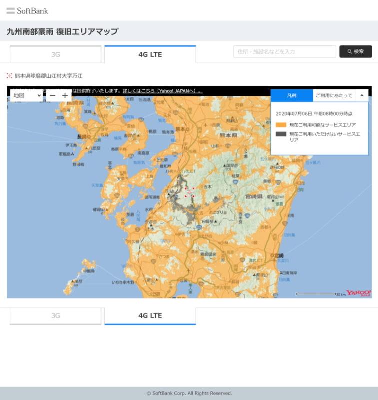 ソフトバンクの復旧エリアマップ