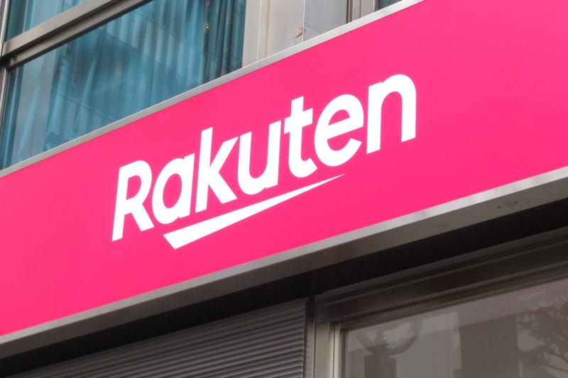 「Rakuten Mini」には周波数が異なる3つのバージョンが存在