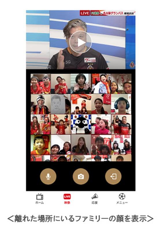 ライブチャットによる双方向コミュニケーションのイメージ