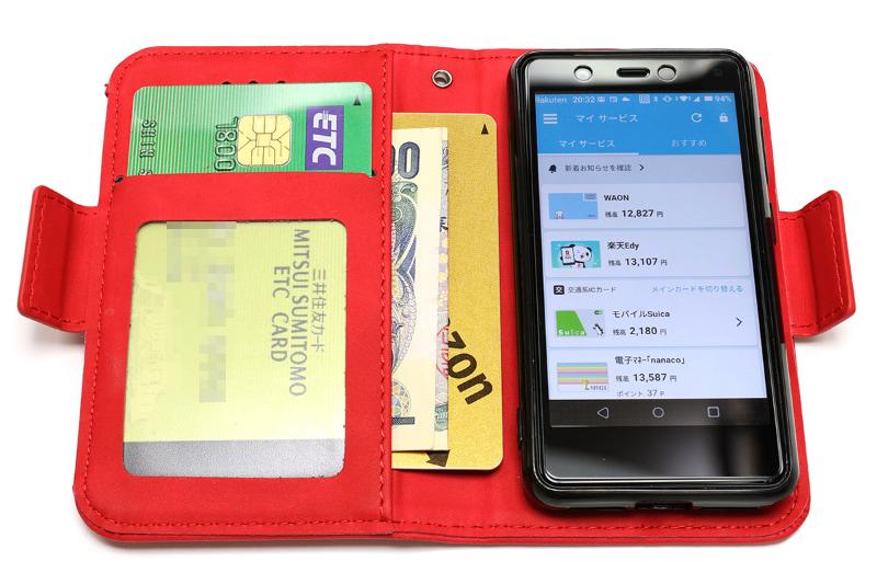 たとえばこんな手帳型のケース。Rakuten Miniに加えて、数枚のカードや少々の紙幣くらが入る。Rakuten Miniで決済しようしたら……アーッこの店は現金オンリーだった〜ッ!!! という場合でも焦らず支払いを済ませられる。