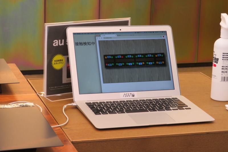 展示機はカメラで監視されており、誰かが触れた端末は画像のように黄色で表示される
