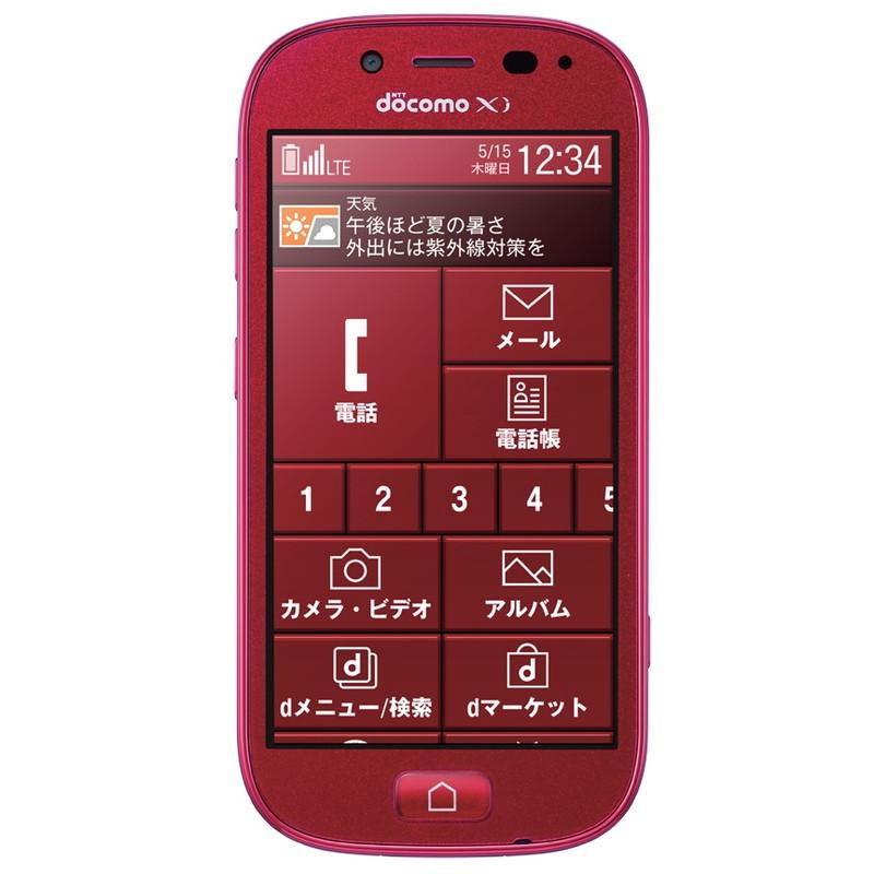 らくらくスマートフォン3(F-06F)、2014年発売