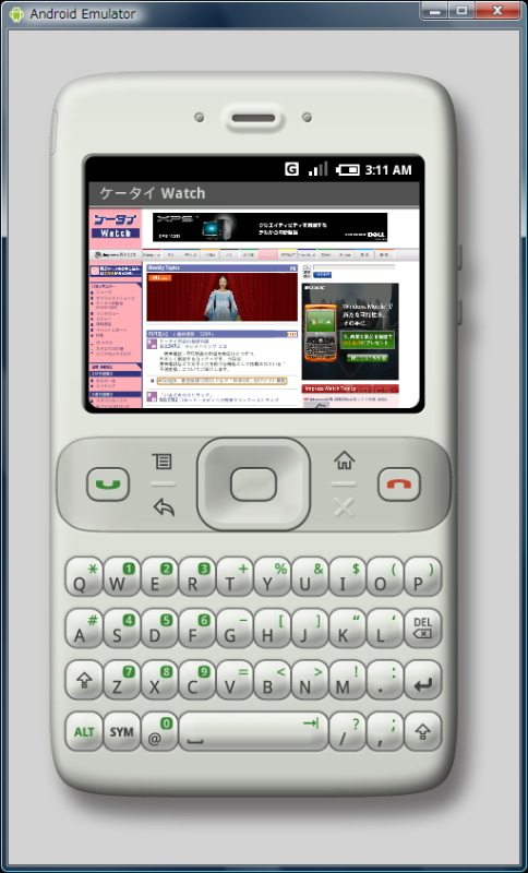 こちらはAndroid発表直後に登場したSDKのスクリーンショット