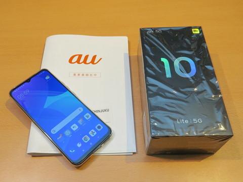 9月4日発売の「Mi 10 Lite 5G XIG01」も同じ状況だったので、結局、au SHINJUKUに出向いて、機種変更をした。平日だったので、すぐに手続きはできたけど……