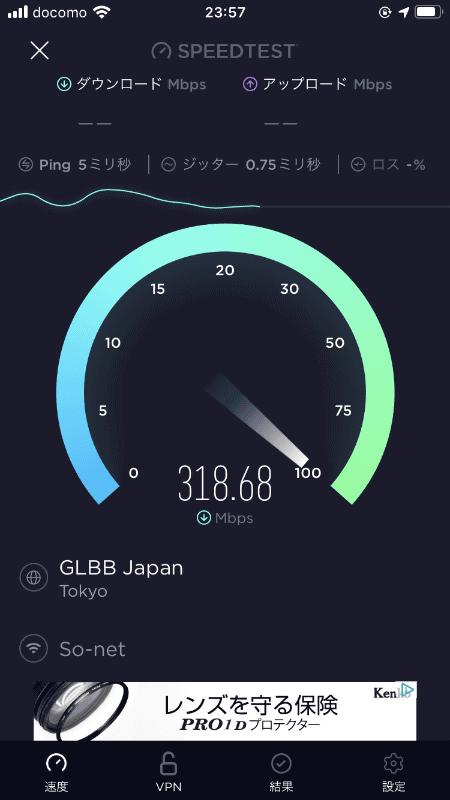 下りでは数百Mbpsという速度が簡単に出るが、これはWi-Fi 5でも同様
