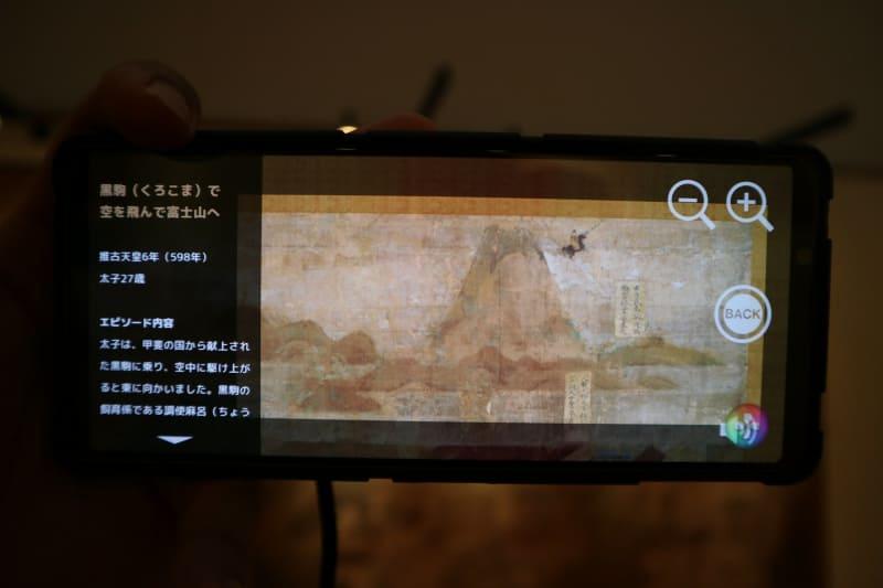 エピソードの番号をタップする(左)と、解説が表示される(右)