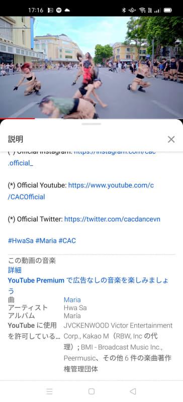 K-POPは、基本的にYouTubeでの使用が許可されている楽曲が多いようだ