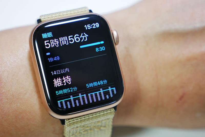 久しぶりに購入した44mmのApple Watch Series 6 セルラーモデルと、「睡眠」Appの画面。バンドは交換しています