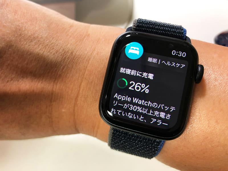 写真はお借りしたApple Watch SEでの画面
