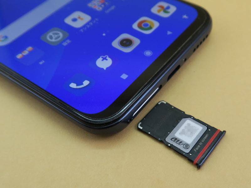 SIMカードはnanoSIMを採用。外部メモリーカードには非対応