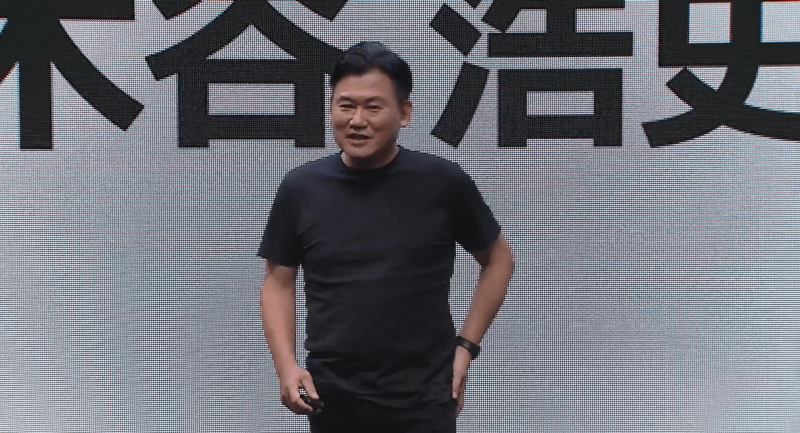9月30日の5Gサービス発表会における三木谷氏