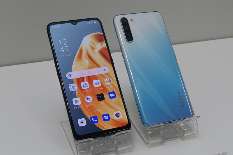 UQ mobile「OPPO Reno3 A」