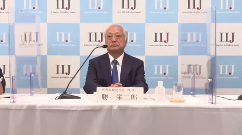 IIJ代表取締役社長 勝 栄二郎氏