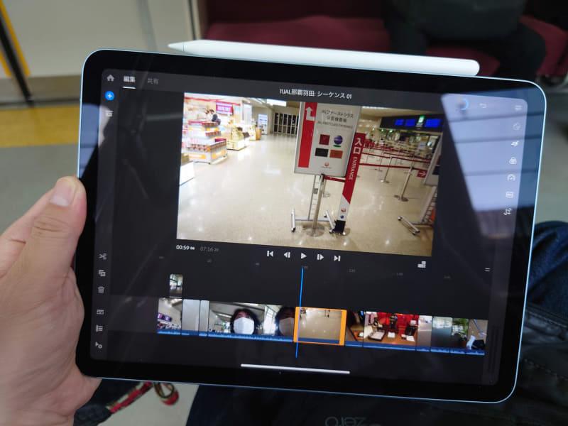 iPad Air(第4世代)を購入