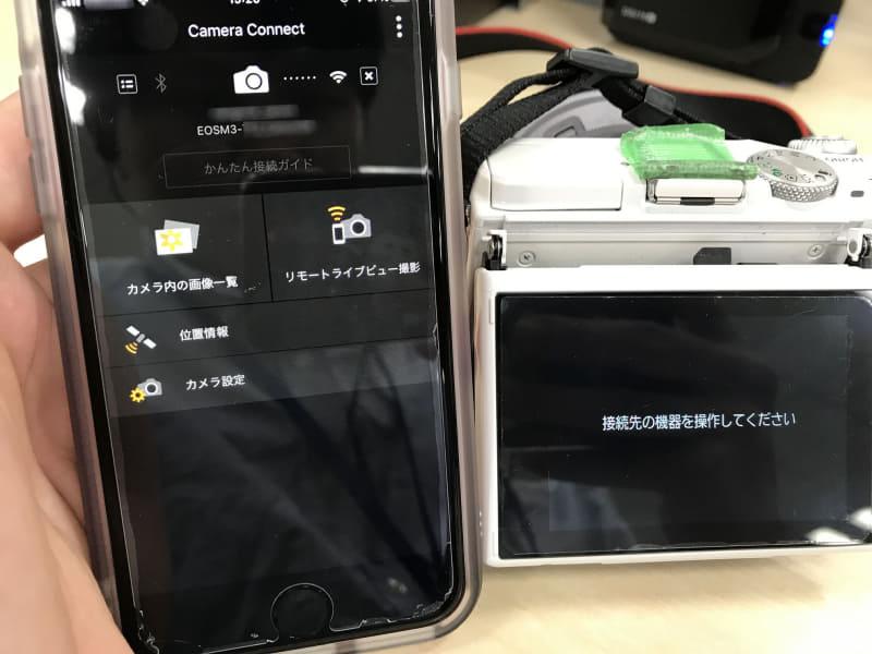 カメラ本体に表示されたWi-Fi設定情報に従ってスマートフォンからアクセスする