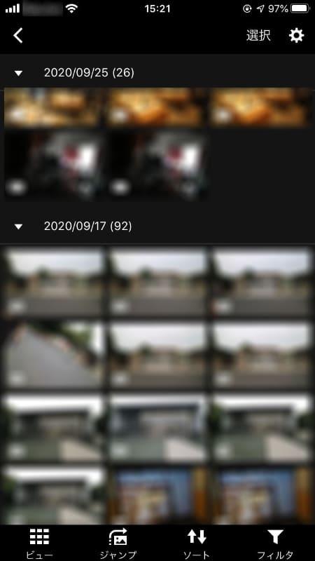 カメラにある写真データを確認できる