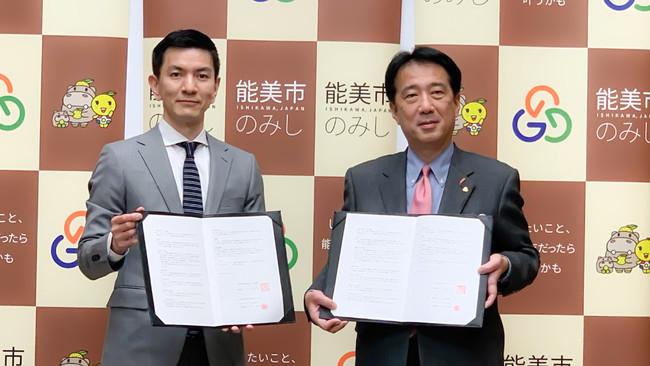 左=アンカー・ジャパン 代表取締役 井戸義経氏 右=能見市 井出敏朗氏