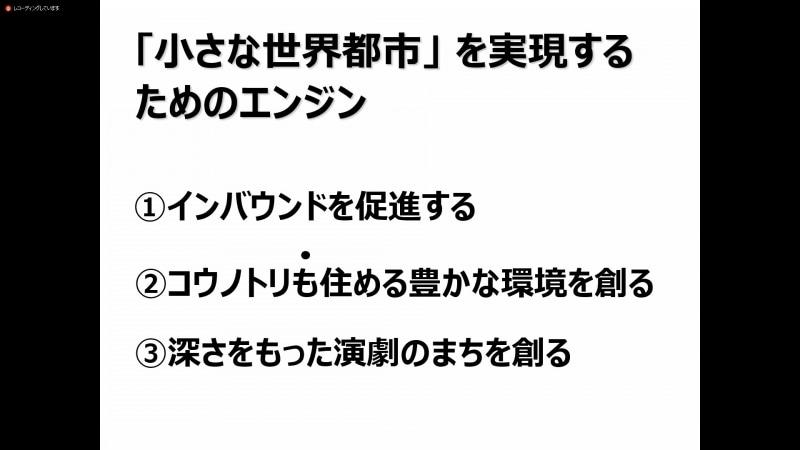 左からKento Mori氏、豊岡市 中貝氏、KDDI 松野氏