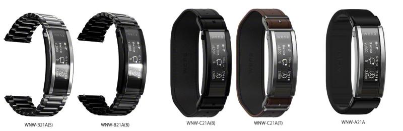 "wena 3は3種類あり、左からwena 3 metal、wena 3 leather、wena 3 rubberで、色違いを含めて合計5機種となる。<a href=""https://www.sony.jp/smartwatch/lineup/"" class=""strong b"">ソニーストア</a>での税別価格はwena 3 metalが3万3000円~、wena 3 leatherが3万円~、wena 3 rubberが2万4000円。スマート時計バンドとしての機能は各機種で共通している。"