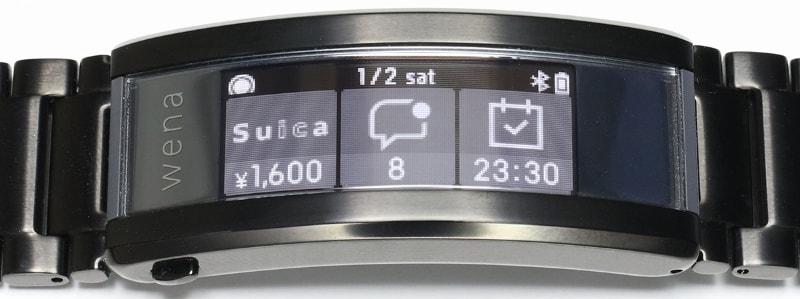 wena 3 metalの表示例。これはトップ画面となるホーム画面表示。