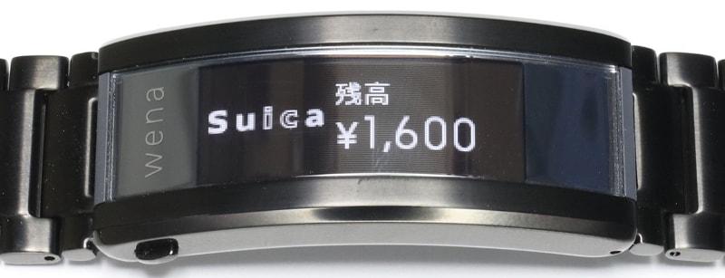 これはSuica表示。SuicaとEdyの残高表示は縦スワイプで切り替えることができる。