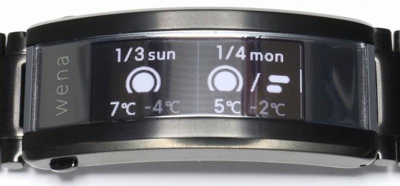 設定した地点の天気予報を表示させることもできる。