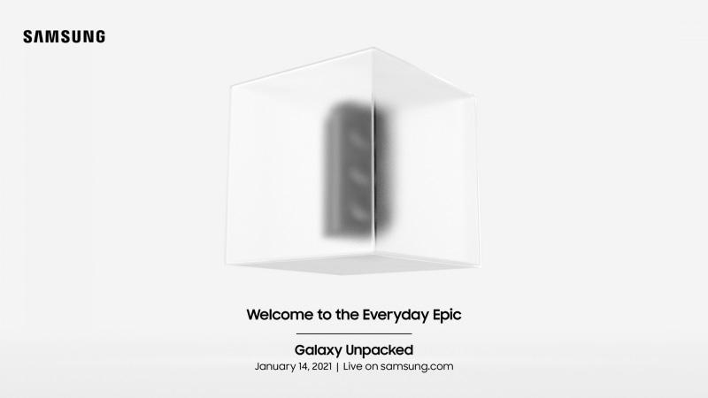 Samsung Galaxy Unpacked 2021の告知画像