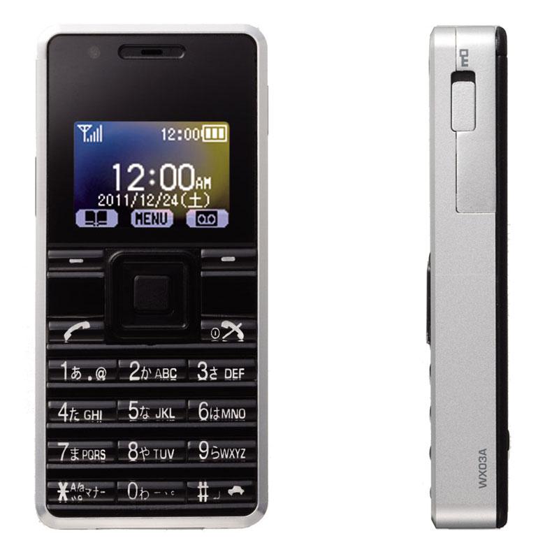 ストラップフォン WX03A