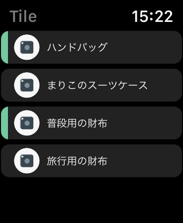 Apple Watch側のアプリの画面