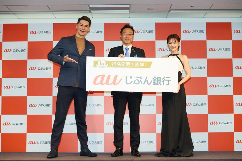 左からモデルのJOY、代表取締役社長の臼井朋貴氏、女優の倉科カナ