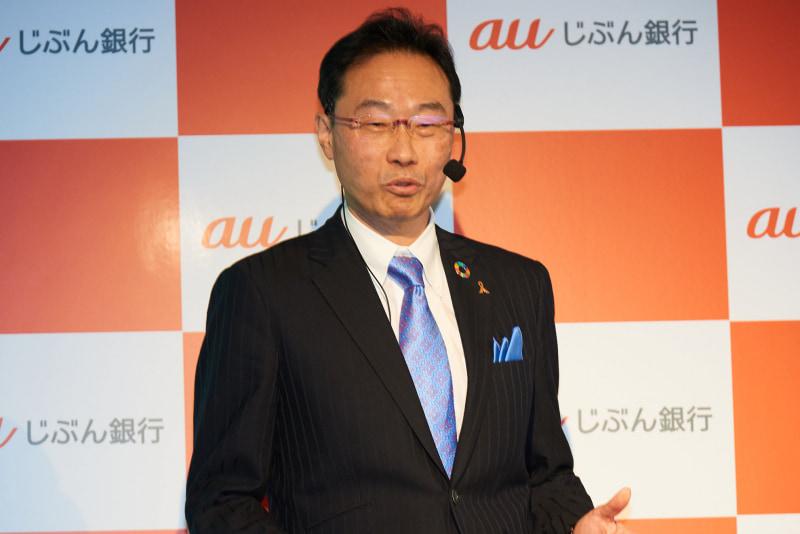 代表取締役社長の臼井朋貴氏