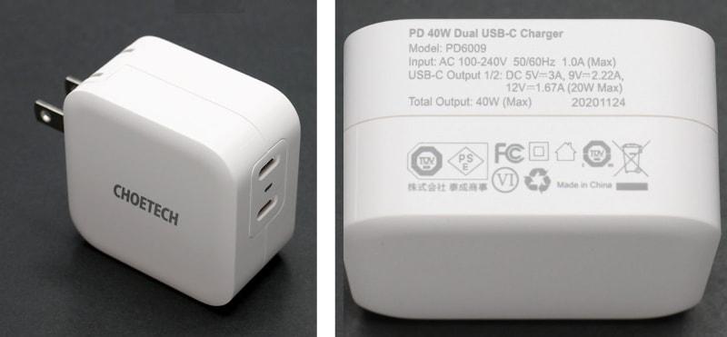 """Amazonで購入したCHOETECHブランド<a href=""""https://www.amazon.co.jp/gp/product/B08NX1QK5B/"""" class=""""strong b"""">「USB-C急速充電器」</a>を使用中。コンパクトなのでモバイル用USB-ACアダプターとしても実用的。クーポン割引などあって約1800円で購入した。"""